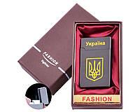 Зажигалка в подарочной коробке Украина (Острое пламя) №UA-39-3
