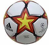 Мяч Лиги Чемпионов 2021-2022 бело-оранжевый №5, фото 3