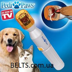 Электрическая когтеточка Pedi Paws (триммер для когтей Педи Паус)