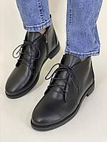 Ботинки женские из натуральной кожи на низком ходу кожаные со змейкой и шнуровкой деми осенние/зимние 36-42