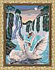 """Рисунок на ткани для вышивания бисером """"Лебеди у водопада"""""""