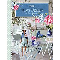 Книга идеи и выкройки Тільда Spring Ideas
