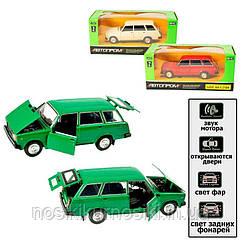 """Машинка ВАЗ-2104 """"Автопром"""", металлопластик, масштаб 1:24, свет, звук, инерция"""