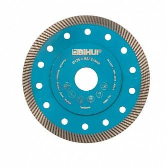 Диск Bihui TURBO DIAMOND 1,2мм, 125 мм