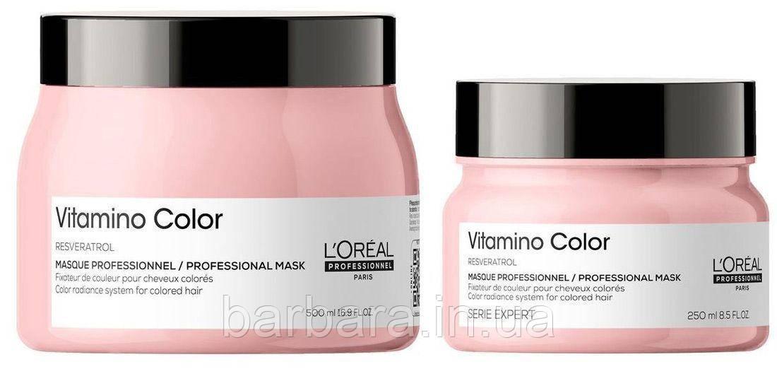 Маска-желе для захисту і збереження кольору фарбованого волосся Vitamino Color A-OX Jelly Mask