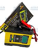 Импульсное автоматическое автомобильное зарядное устройство Foxsur 12V/6A 24V/3A, фото 2