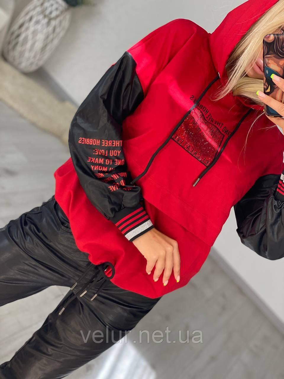 Жіночий турецький костюм з трикотажу і екошкіра Розміри:З,М,Л,ХЛ (повномірні), 2 кольори.