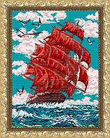 """Рисунок на ткани для вышивания бисером """"Алые паруса (корабль)"""""""