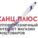 Economix Ручка шариковая автомат PLASMA (36шт)  арт.E10129