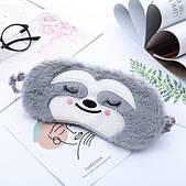 Маска для сну Лінивець сіра/FS-390
