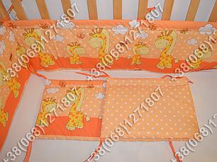 Бортики в детскую кроватку защита бампер Жираф оранжевый, фото 2