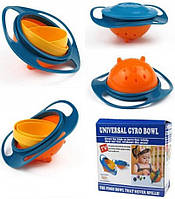 "Тарелка-непроливайка детская ""Universal Gyro Bowl"", детская посуда, тарелка непроливайка неваляшка gyro bowl"