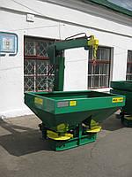 Машина для внесения минеральных удобрений МВД-1200 (навесная)