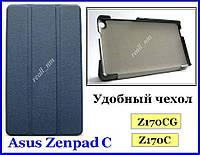 Синий tri-fold case чехол-книжка для планшета Asus Zenpad C 7.0 Z170C Z170CG, фото 1