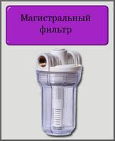 """Фильтр для воды MIGNON Gusam 2P 5"""" 1/2"""" три выхода (с дозатором) HD"""