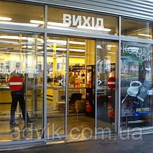 Автоматичні розсувні двері Geze ECdrive (Німеччина)*