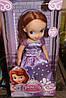 Кукла принцесса София Sofia L2015-23