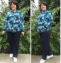 Женский спортивный костюм- большие размеры с 50 по 64