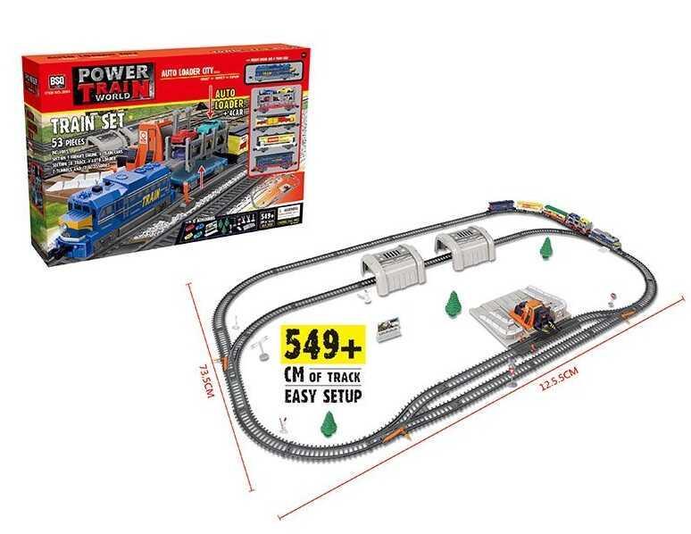 """Железная дорога 2084 (8/2) """"Погрузочная станция"""", на батарейках, 53 элемента, длина путей 549 см, 4 вагона, 4"""