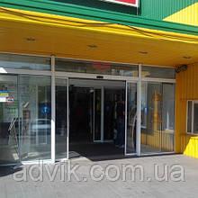 Автоматичні розсувні двері Geze Slimdrive SL NT (Німеччина)*