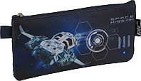 Косметичка Space Mission KITE K15-664-6K