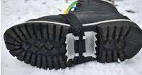 Ледоходы ледоступы