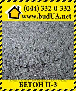 смесь бетонная бсг в25 цена