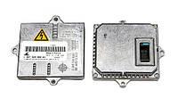 Ксеноновый блок AL/Bosch 1 307 329 082  D2S/D2R