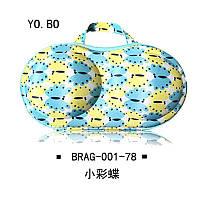 Сумочка органайзер (футляр) для бюсгальтеров и белья желто-голубой (арт 2225)