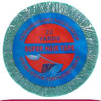 Лента для коррекции двухсторонняя Cиняя Super Hair Tape Water-Proof Большая
