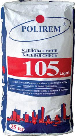 POLIREM 105 Light клеевая смесь для плитки