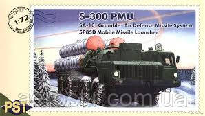 C-300 ПМУ  1\72   PST