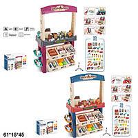 Дитячий ігровий магазин зі звуковими і світловими ефектами 668-74/75