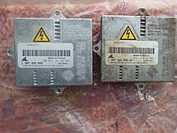 Ксеноновый блок AL/Bosch 1 307 329 086 D2S/D2R