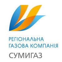 ПАО «Сумигаз» - «входной контроль» не обязателен