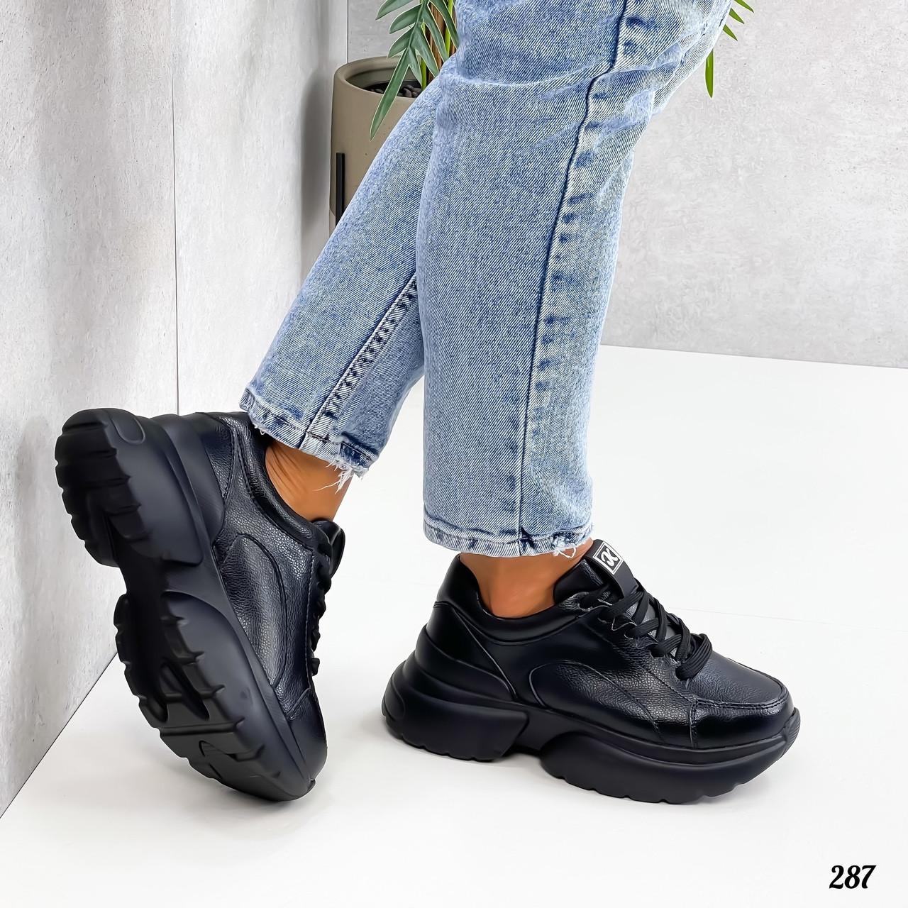 Кроссы черные женские 287 (ТМ)