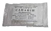 Санапин № 10 для санации ульев против грибковых, бактерицидных и вирусных болезней