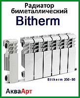 Радиатор биметаллический BITHERM 350x80