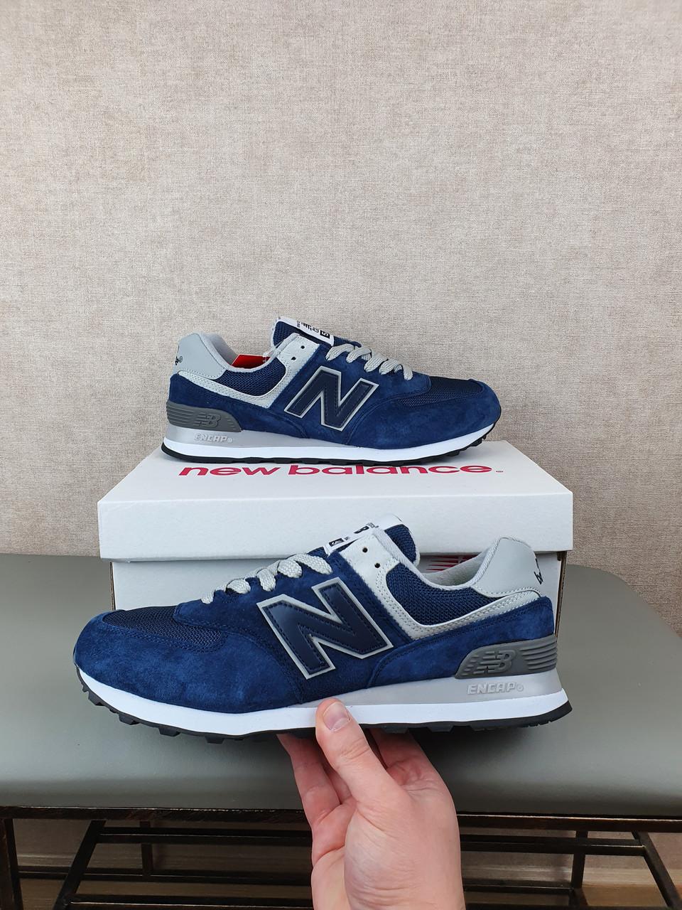 New Balance 574 кросівки чоловічі сині. Взуття чоловіче Нью Беланс 574 весняні для хлопців
