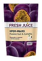 Крем-мыло Fresh Juice Passion Fruit&Camellia (с маслом камелии) дой-пак - 460 мл.