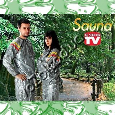 Термо костюм-сауна для похудения Unisex Sauna Suit