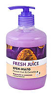 Крем-мыло Fresh Juice Passion Fruit&Camellia (с маслом камелии) - 460 мл.