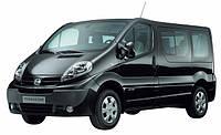 Запчасти на Renault Trafic, Opel Vivaro, Nissan Primastar с доставкой в г. Черновцы