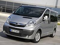 Запчасти на Renault Trafic, Opel Vivaro, Nissan Primastar с доставкой в г. Одесса
