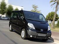 Запчасти на Renault Trafic, Opel Vivaro, Nisan Primastar с доставкой в г. Черкасы