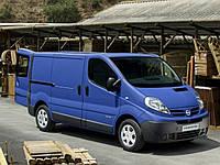 Запчасти на Renault Trafic, Opel Vivaro, Nissan Primastar с доставкой в г. Днепропетровск