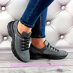 Женские кроссовки на шнуровке замша+кожа, серые  V 1381