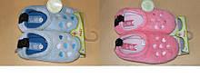 Тапочки на девочку 34/35 р махровые 4Rest голубые и розовые.
