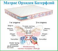 """Ортопедический матрас """"Орхидея"""" Pocket Spring - Матролюкс"""