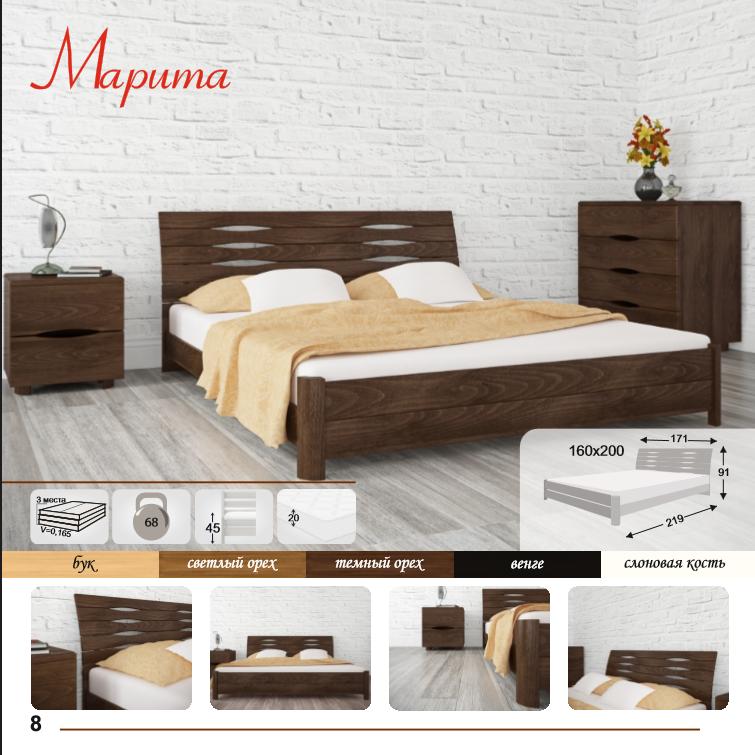"""Двуспальная кровать """"Марита"""""""